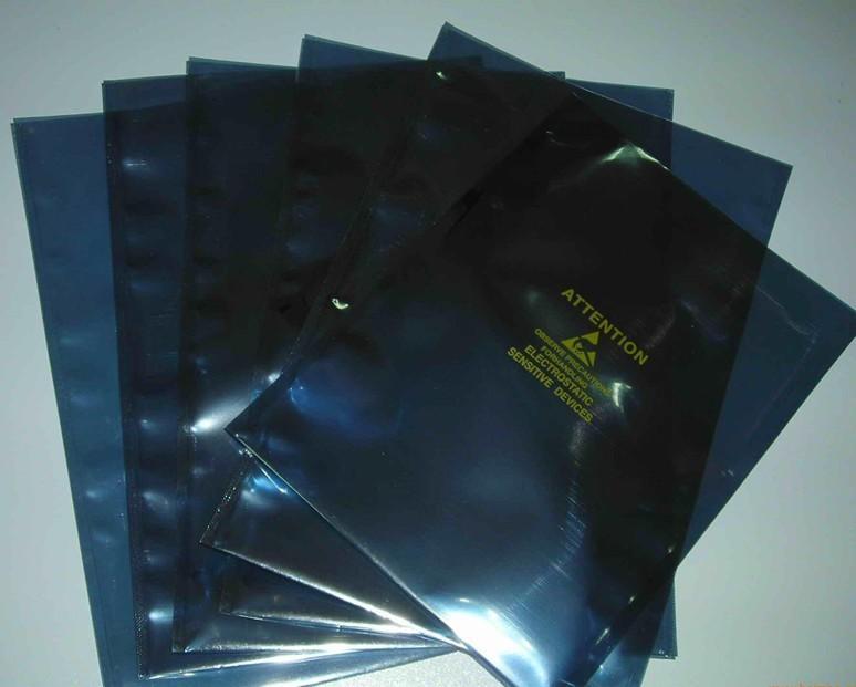 武漢電子產品防靜電包裝袋 1