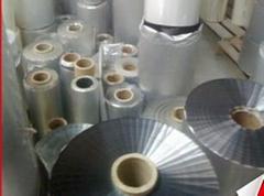 供應晉江鋁箔膜