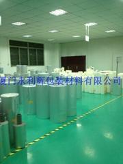 供應泉州防潮防水包裝材料