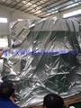 武漢超大鋁膜四方形罩袋