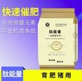 肽能量育肥猪专用
