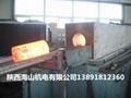 中频加热炉 1
