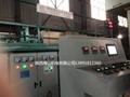 全自动中频加热炉成套设备生产线