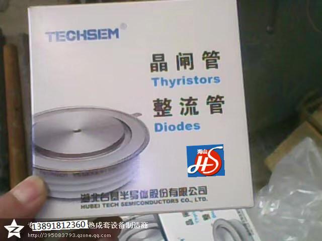 中频电炉配套的可控硅与散热器 2