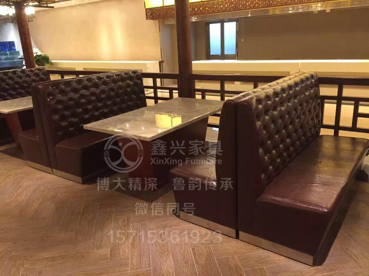 酒店实木餐椅卡座沙发餐厅 2