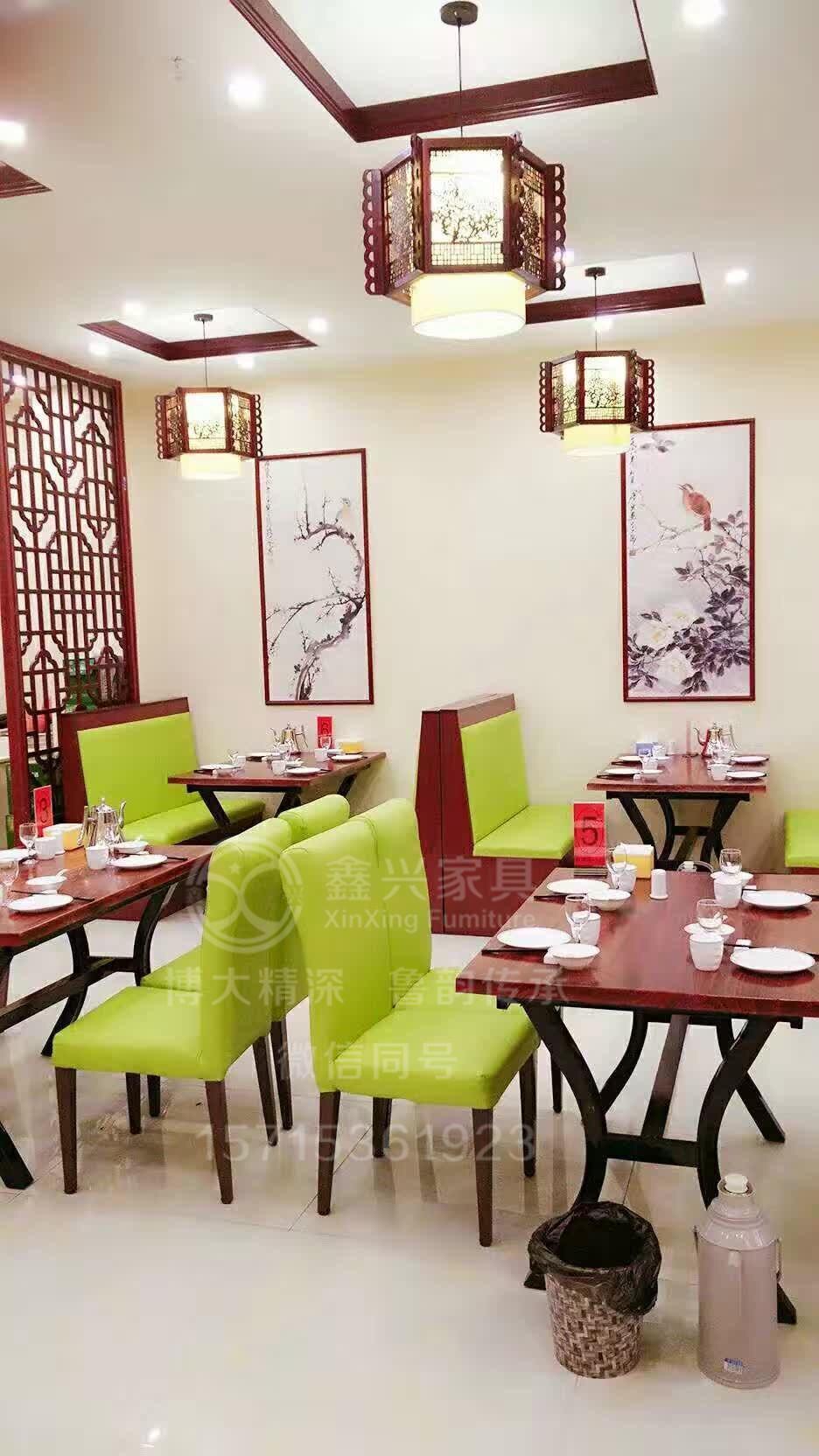 酒店实木餐椅卡座沙发餐厅 1