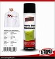 AEROPAK污漬清洗劑 1
