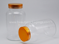 100g Plastic PET Medicine Capsule Bottle