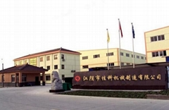 江陰市佳科機械製造有限公司