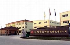 JiangYin JiaKe machinery Manufacturing  Co., LTD.