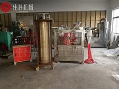 低溫液氮粉碎機
