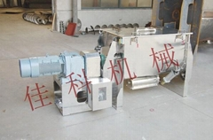 攪拌均勻 WLDH系列臥式螺帶混合機 粉末槽型攪拌機