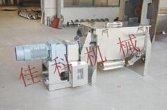 WLDH Series Horizontal Ribbon Mixer Powder Tank Mixer