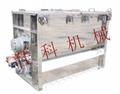 搅拌均匀 WLDH系列卧式螺带混合机 粉末槽型搅拌机