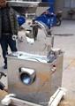 WF-20B万能粉碎机 甩锤式磨粉机