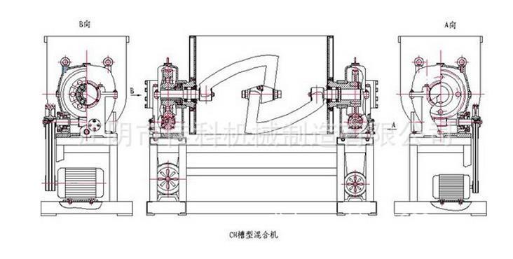 現貨供應 CH-100L槽型混合機 5