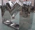 多功能粉末混料機 V型混合機  4