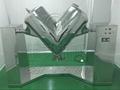 多功能粉末混料機 V型混合機  3
