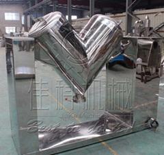 多功能粉末混料机 V型混合机