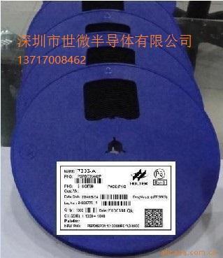 三功能降压恒流驱动器IC 3