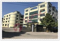 廣州拓美數碼有限公司