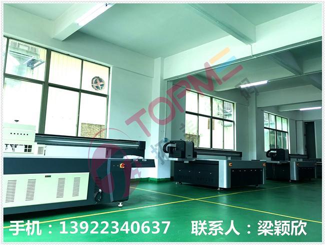 廣州拓美TM-2513 UV 彩繪機   3