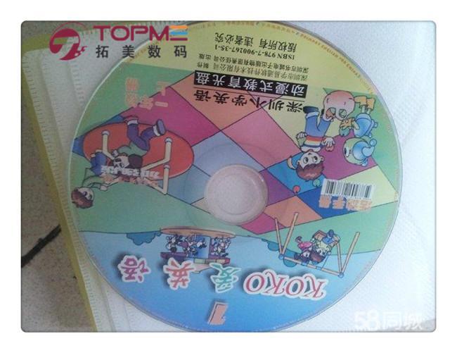 廣州拓美TM-2513 UV 彩繪機   9