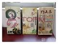 廣州拓美TM2513 UV印機   2