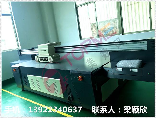 廣州拓美TM2513 UV印機   3