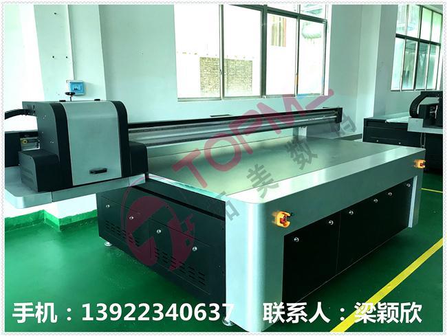 廣州拓美TM2513 UV印機   4