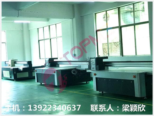廣州拓美TM2513 UV印機   5