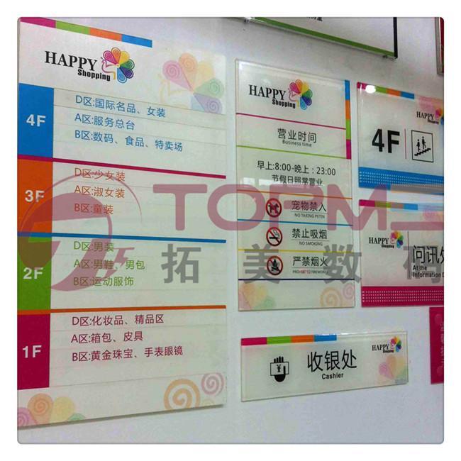 廣東平板打印機 1