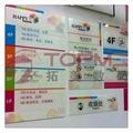廣東平板打印機