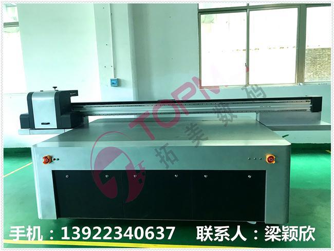廣東平板打印機 2