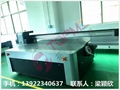 廣東TM-2513UV 打印機 3