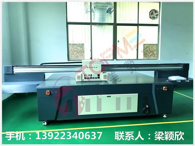 廣東拓美大型彩繪印花機 4
