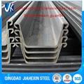 Hot Rolled U Channel Larsen Steel Sheet Pile