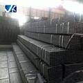 RHS SHS ERW welded hollow square rectangular tube 2