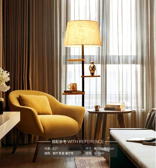 Wooden Floor Lamp 3