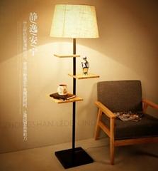 Modern Wooden Floor Lamp
