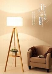 Modern Unique Design Floor Lamp