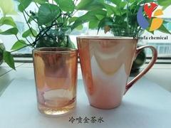 热喷玻璃金茶水  玻璃电光水