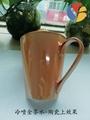 热喷玻璃金茶水  玻璃电光水 4