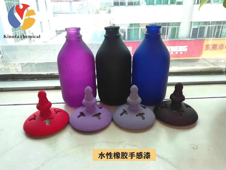 水性橡胶手感漆 低温手感漆 4