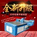 深廣聯UV打印機KC-1315