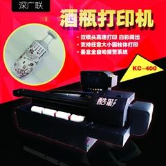 KC-400 UV酒瓶打印机