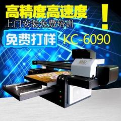 電腦製版 深廣聯高端理光uv平板彩印機實現任意產品打印圖案