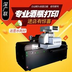 ABS塑料玩具彩印機打印3D浮雕光油