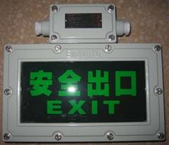 隔爆型防爆标志灯