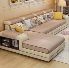 简约现代布艺可拆洗沙发组合